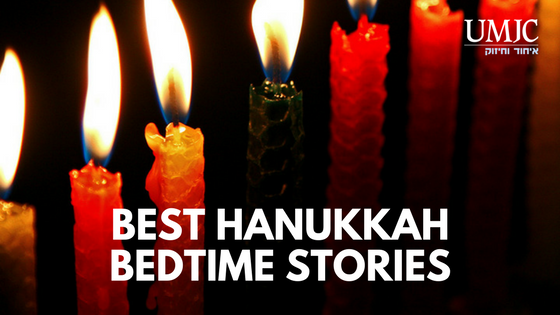 hanukkah bedtime stories.png