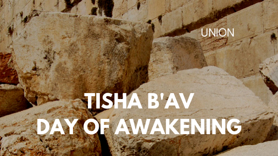 Tisha B'Av 5779 — Union of Messianic Jewish Congregations