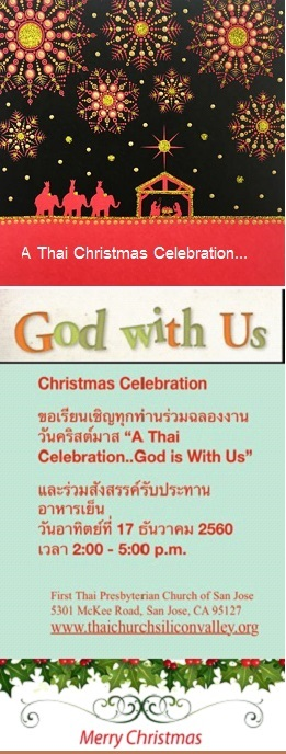 christmas logo 2017.jpg