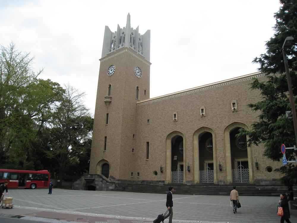 Waseda building.JPG