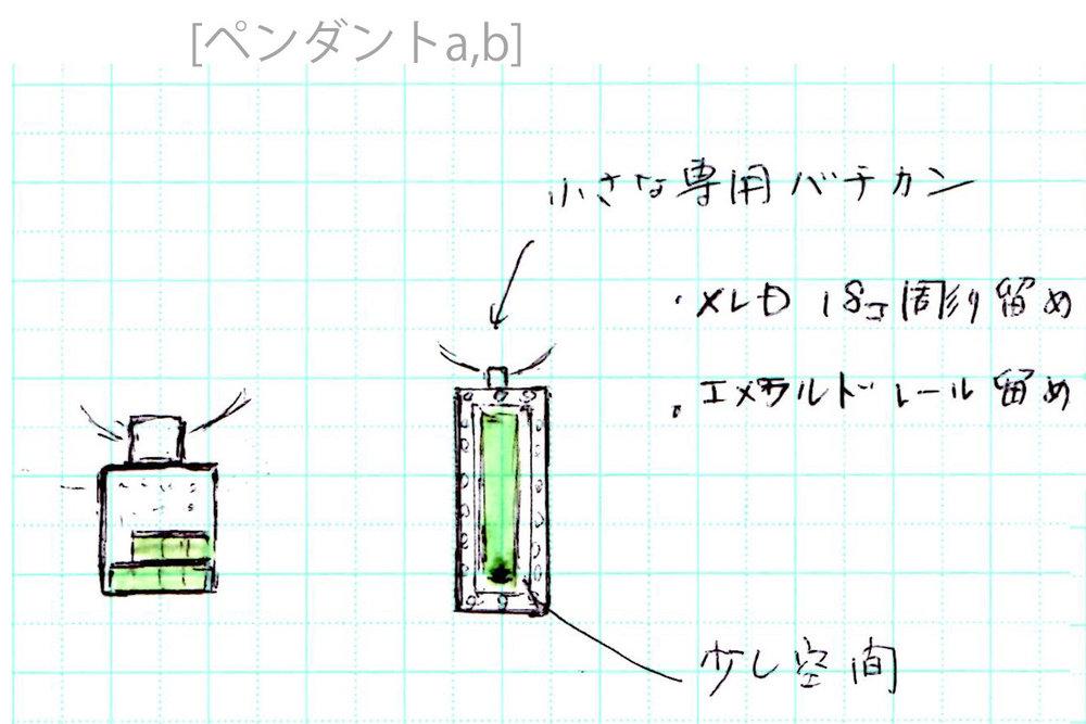 90b_002_3-21p.jpg