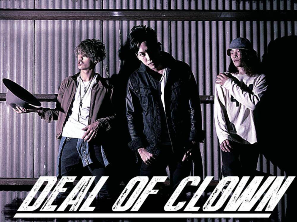 Deal of Clown