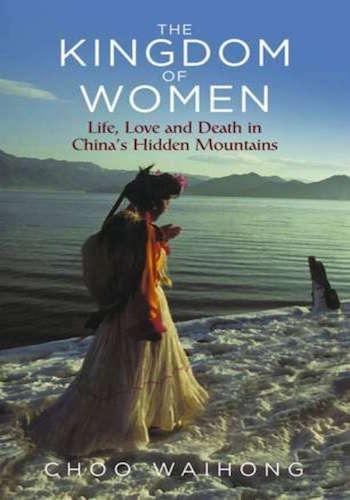 Image Source:The Kingdom of Women by Choo Wai Hong