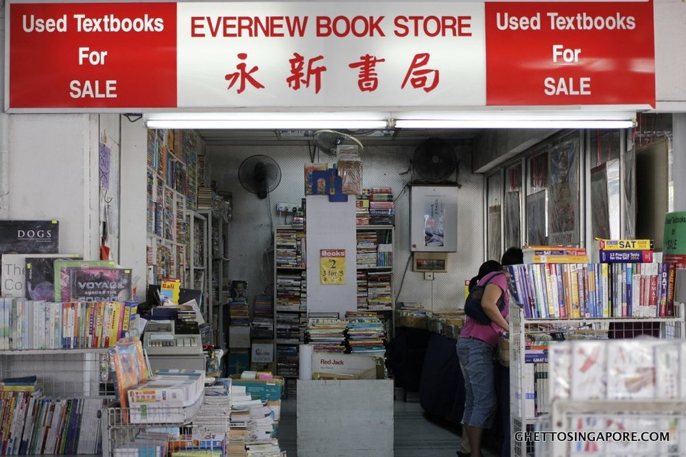 Evernew-Book-Store.jpg