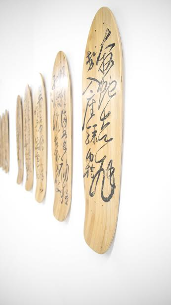 Calligraphy Skateboards NiLi