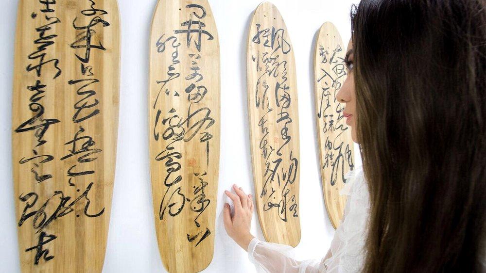 倪立 Nili Calligraphy artist chinese calligraphy skateboards