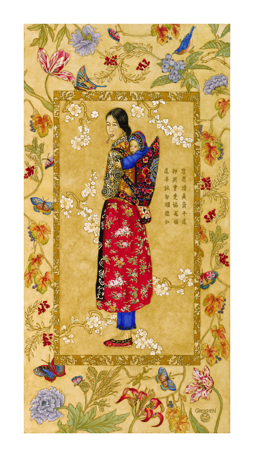 """""""Chinese Figure"""" limited edition print on german etching paper """"14"""" x 24"""" $150."""