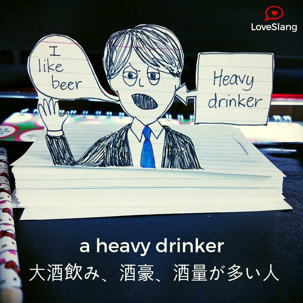 Heavy drinker.jpg