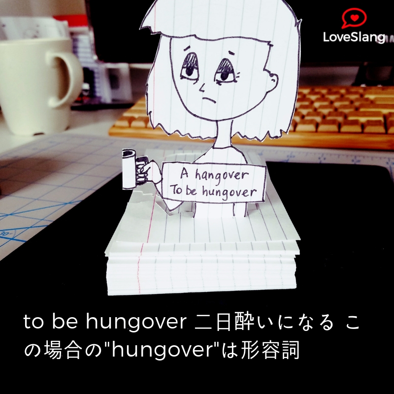 to.be.hungover.jpg