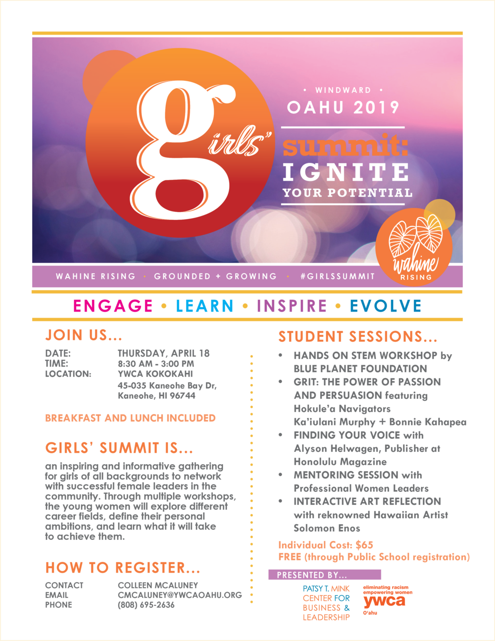 GS 2019 - Program Flyer_CUpdate.png
