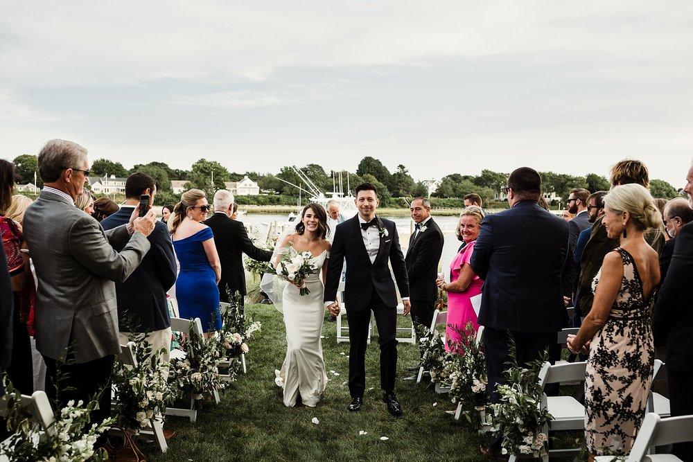 hudson_valley_wedding_1840.jpg