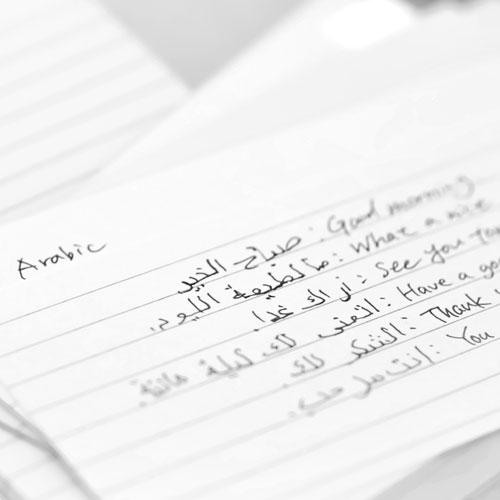 learn-arabic-online.jpg