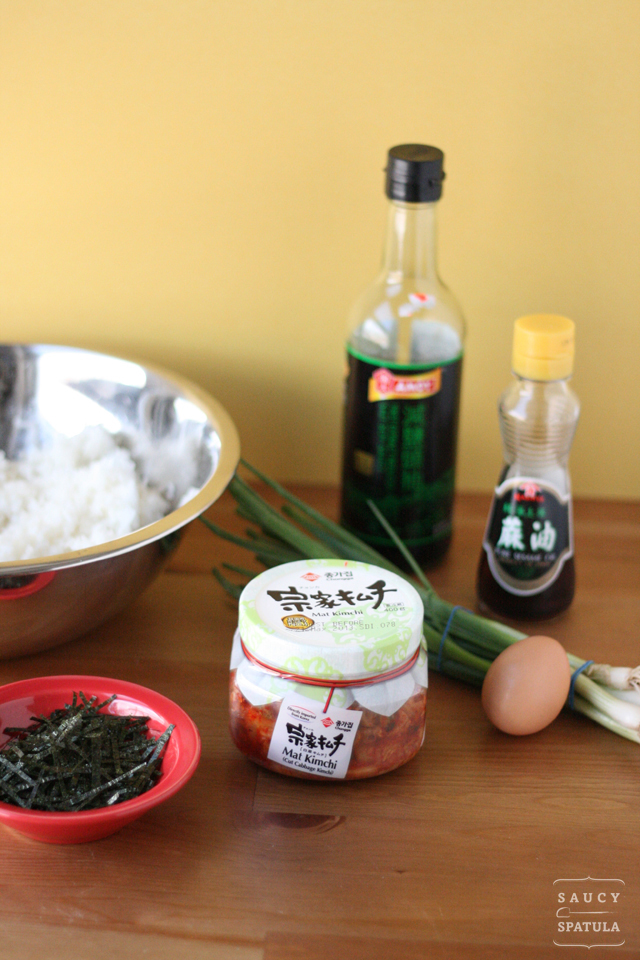 kimchi-fried-rice-ingredients.jpg