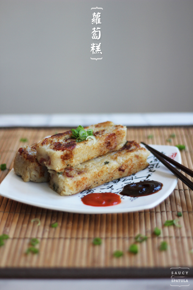 turnip-cake-vertical.jpg