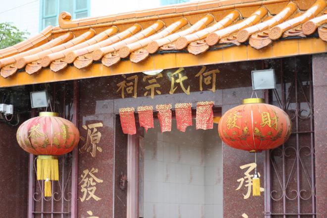 hong-kong-yuen-long-hakka-ho-660.jpg