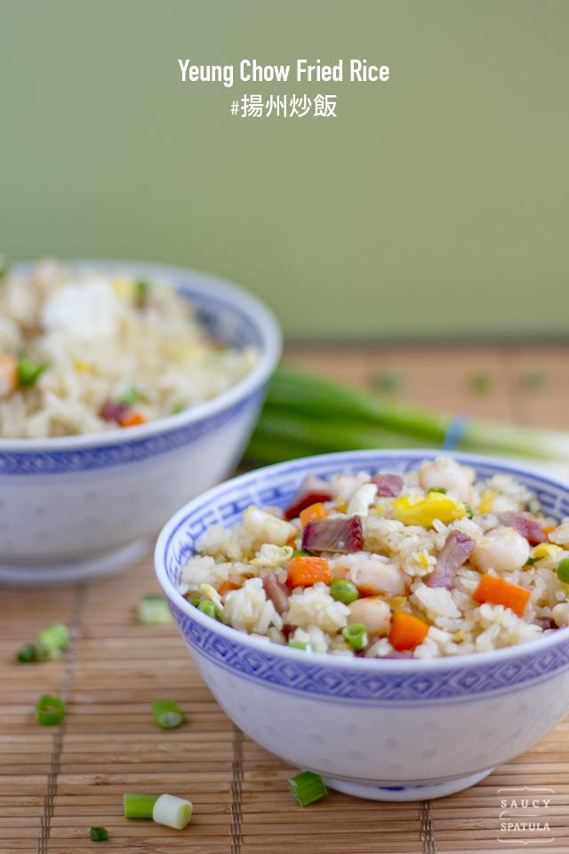 yeung-chow-fried-rice.jpg
