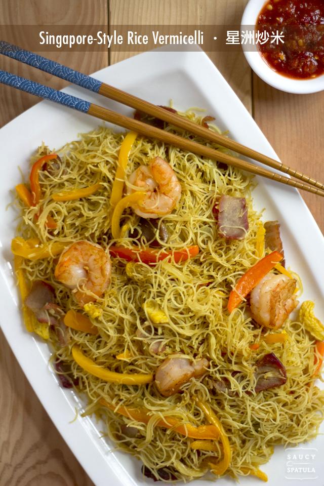 singapore-style-rice-vermicelli.jpg