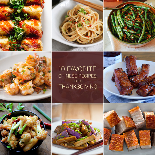 10 Favorite Chinese Recipes for Thanksgiving