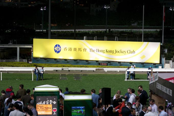 hong-kong-jockey-club-happy-valley.jpg