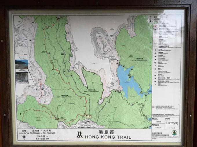 hong-kong-trail-dragons-back.jpg