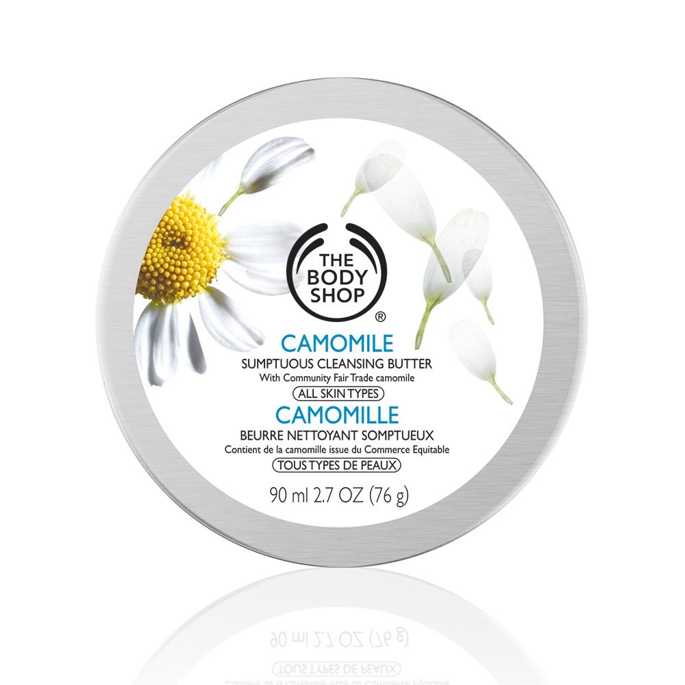 the-body-shop-camomile-sumptuous-cleansing-butter-0-.jpg