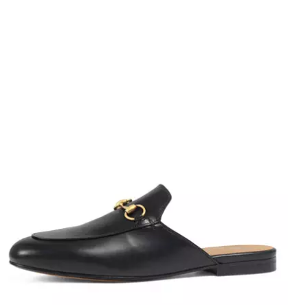 Gucci Leather Slippers - $595