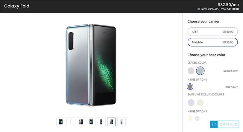 หน้าจอการสั่งจอง Samsung Galaxy Fold บนเว็บ Samsung US ที่ให้เลือกเครือข่าย สีตัวเครื่อง และสีบานพับ