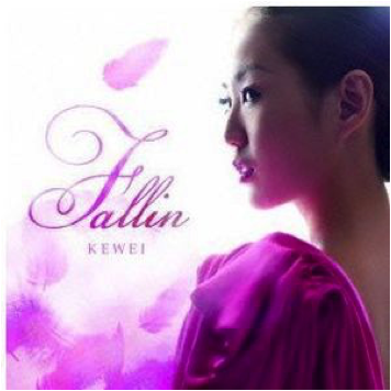 Fallin' (Japanese Version) (2012)