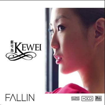 Fallin' (2014)