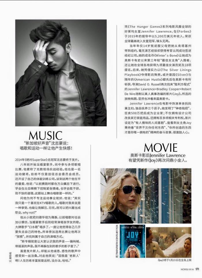 NUYOU Mag Jan 2016.jpg