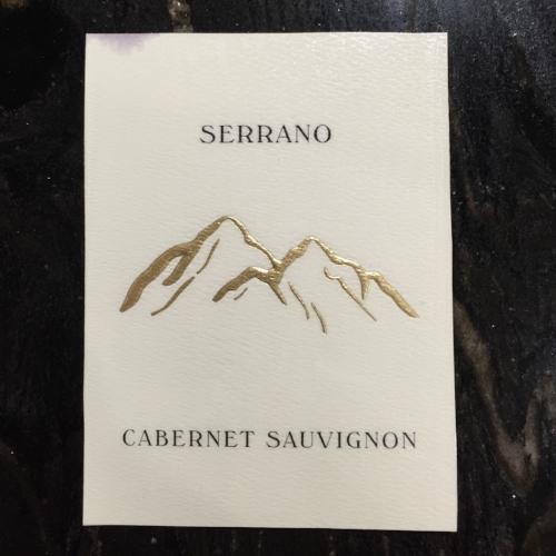 2013-Serrano-Wine-Cabernet-Sauvignon.jpg
