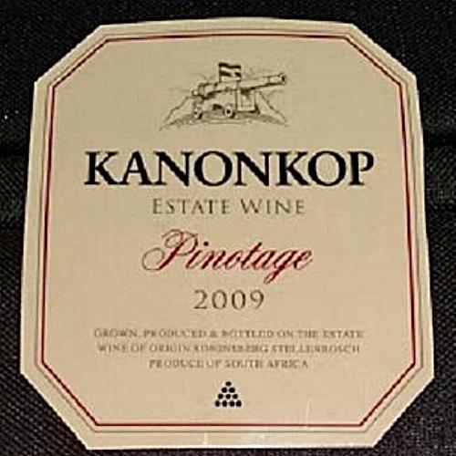 2009-Kanonkop-Pinotage-Estate.jpg