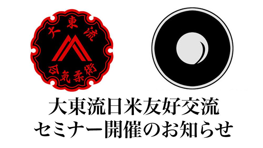 Makita Announcement.jpg