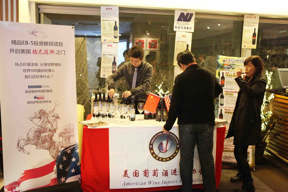 Nov 2013 Reception Event in Beijing (2)a.jpg
