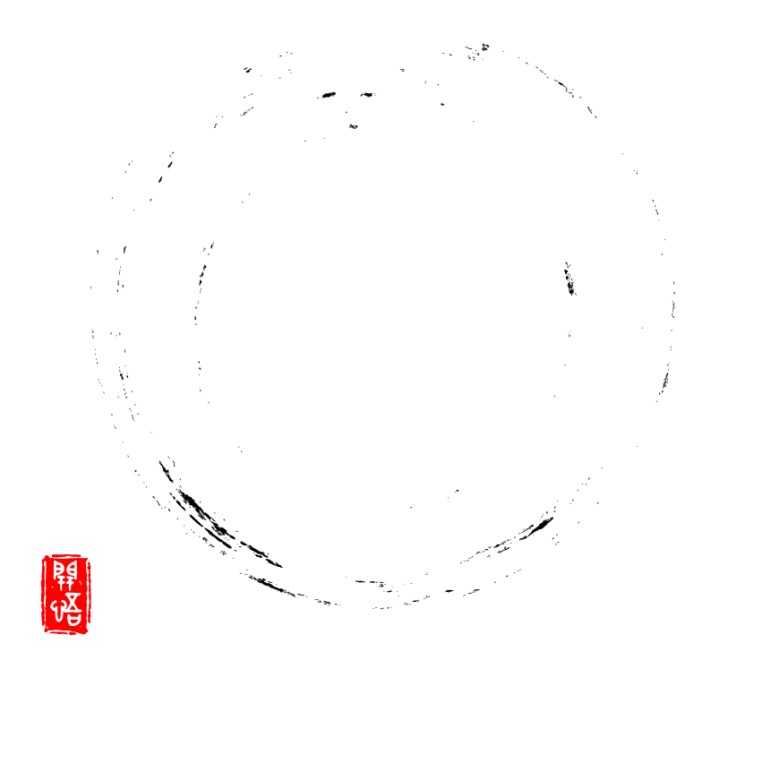 Zen in Movement