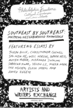 Student Publication: Artists and Writers Exchange: Southeast by Southeast