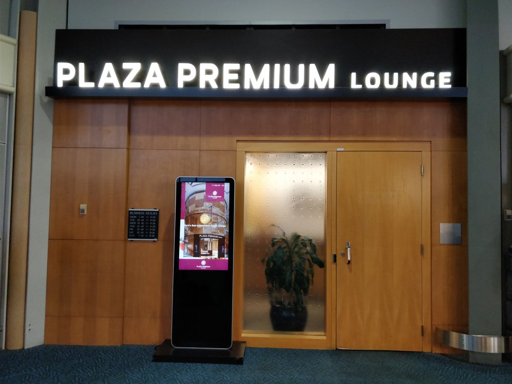 plaza premium lounge (usa departures)