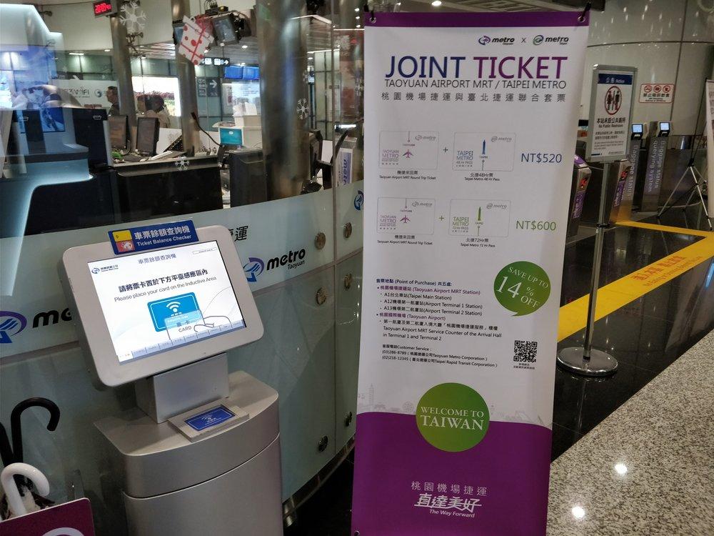Taoyuan airport mrt/ taipei metro
