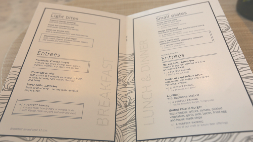 the dining room food menu