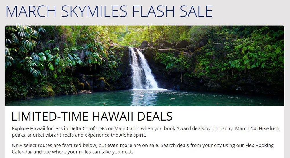 image via https://www.delta.com/en_US/shop/deals-and-offers/north-america/skymiles-flash-sale