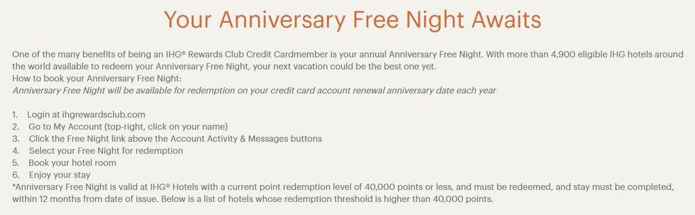 image via https://www.ihg.com/content/us/en/deals/partner-offers/anniversary-free-night?cm_mmc=OFMAM-6C-US-EN-MNR-ANNIVERSARYFREENIGHT-vanity