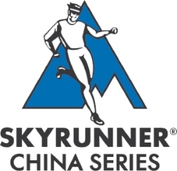 LOGO_SKYRUNNER_COUNTRY_SERIES_CHINA_CMYK_POSITIVE.jpg