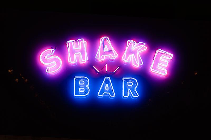 shake-bar-sign.jpg