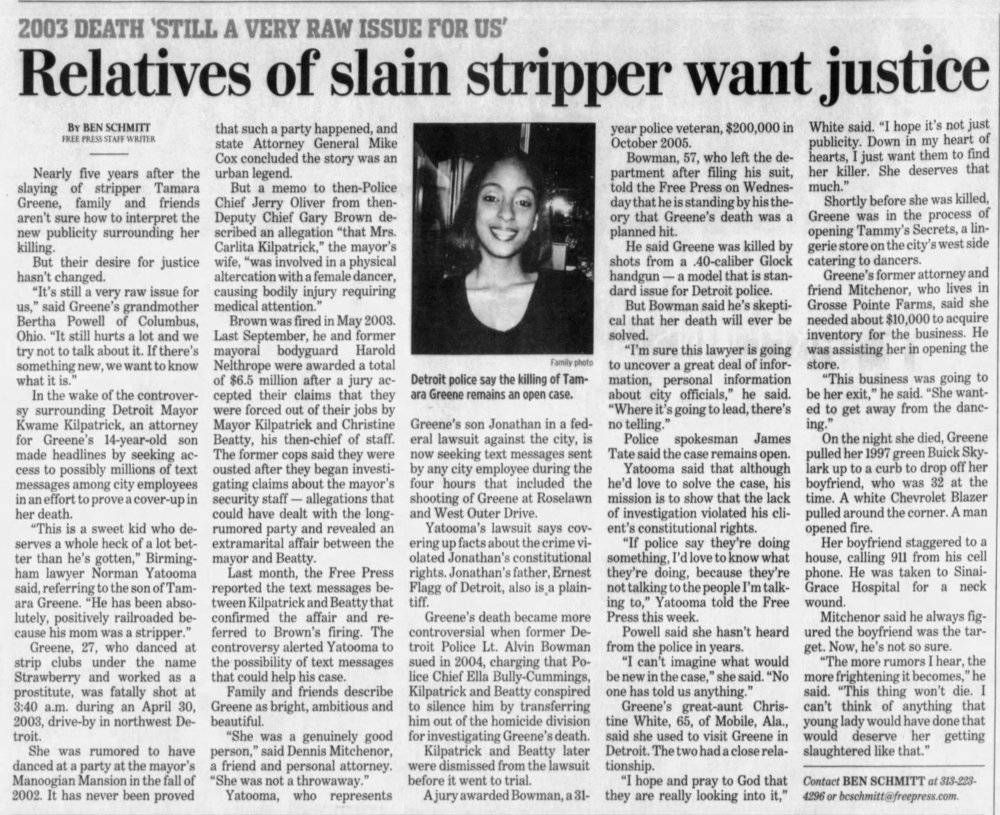 Detroit_Free_Press_Thu__Feb_14__2008_.jpg