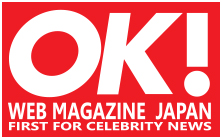 OK! Web Magazine Japan checks us out at the NY NOW Gift Show