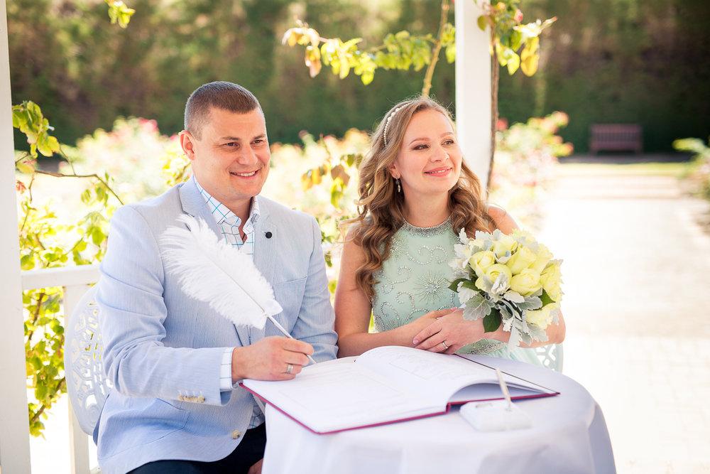 Wedding_07122016-42.jpg
