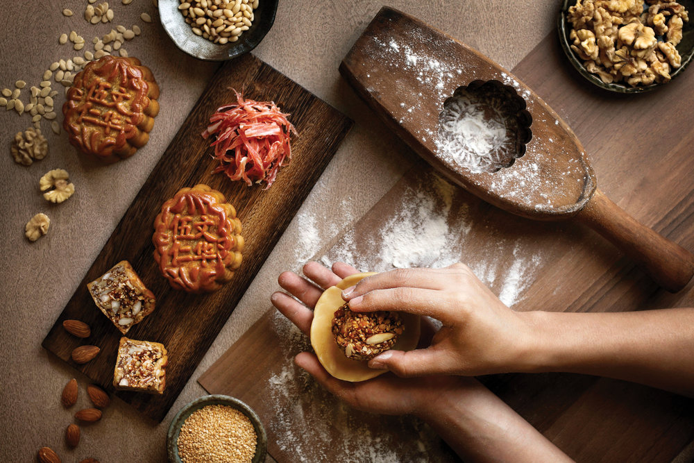 Mandarin Orchard | Baked Mooncake with Mixed Nuts and Jamón Ibérico