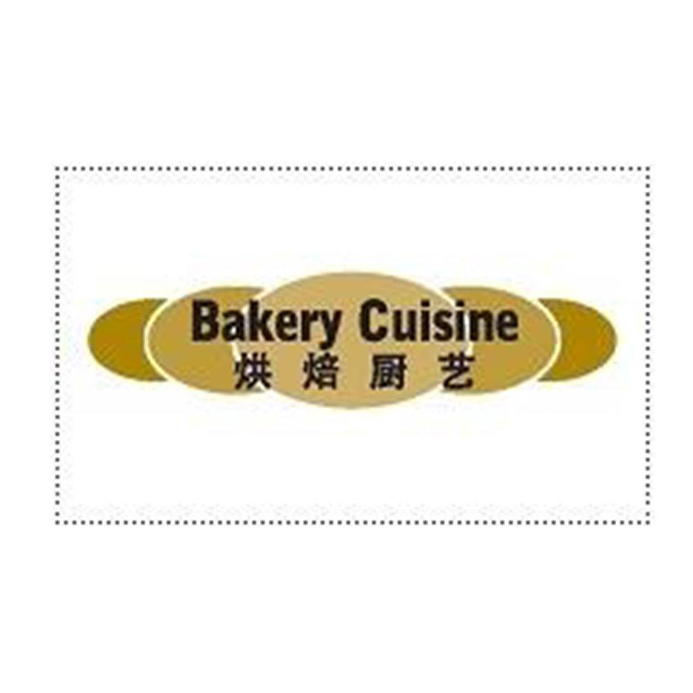 bakery cuisine.jpg