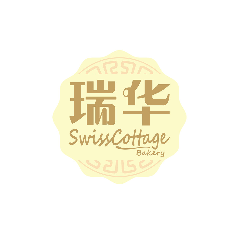 swisscottage.jpg