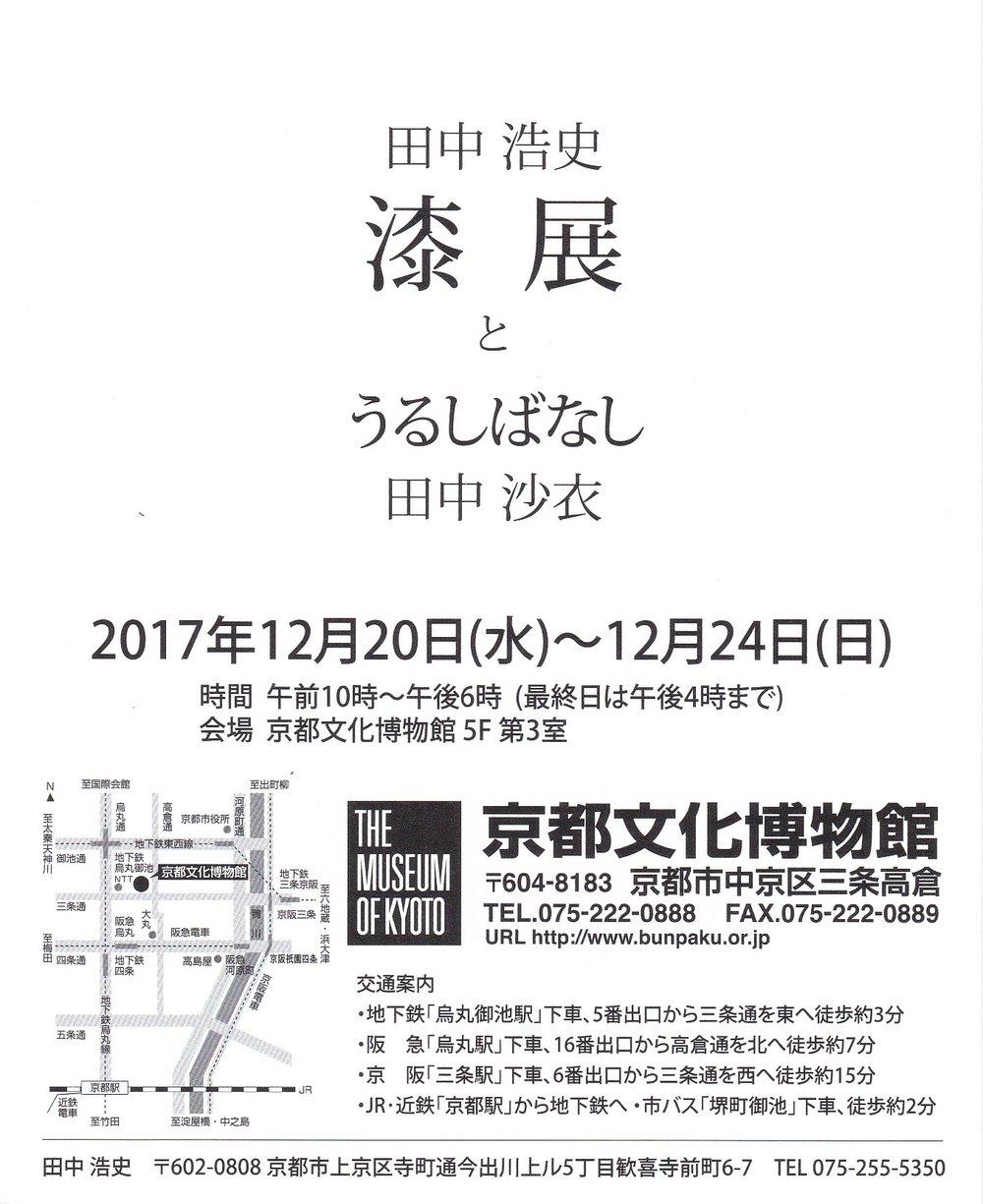 IMG_20171221_0004.jpg